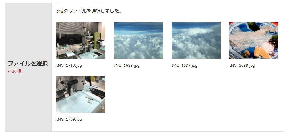 写真ACでどのくらい稼げるのか実践記録vol.3